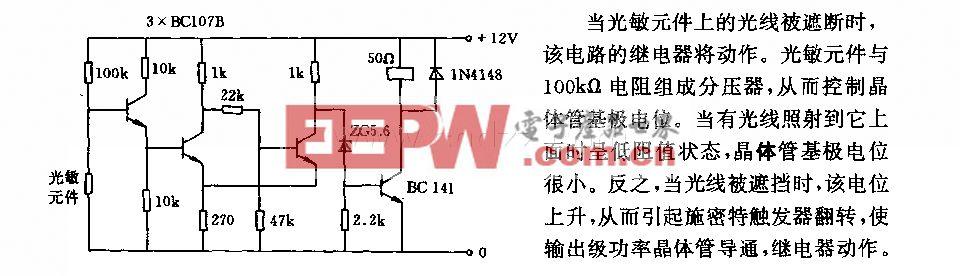 采用品体管电路的光栅电路