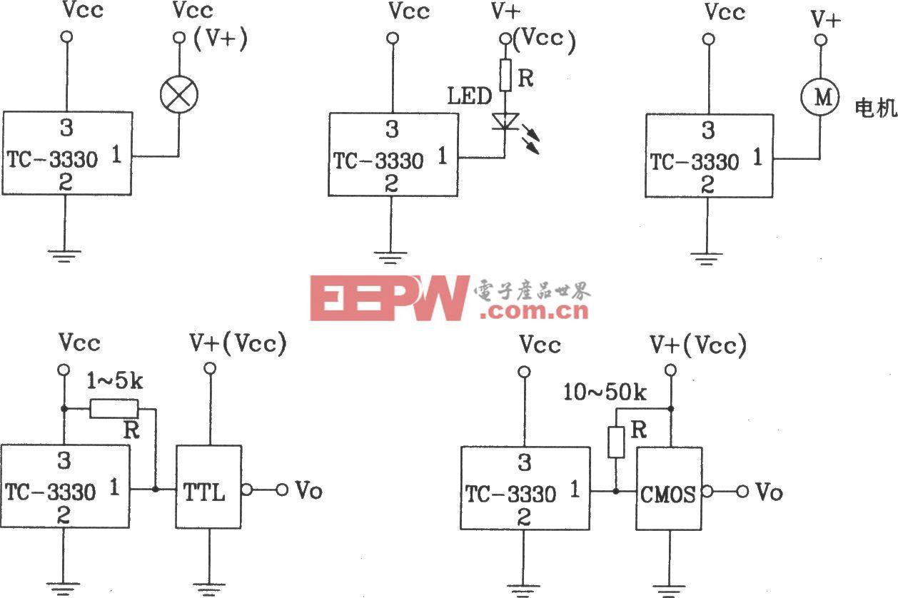 TC-3330单片集成光电开关驱动不同负载时的应用电路