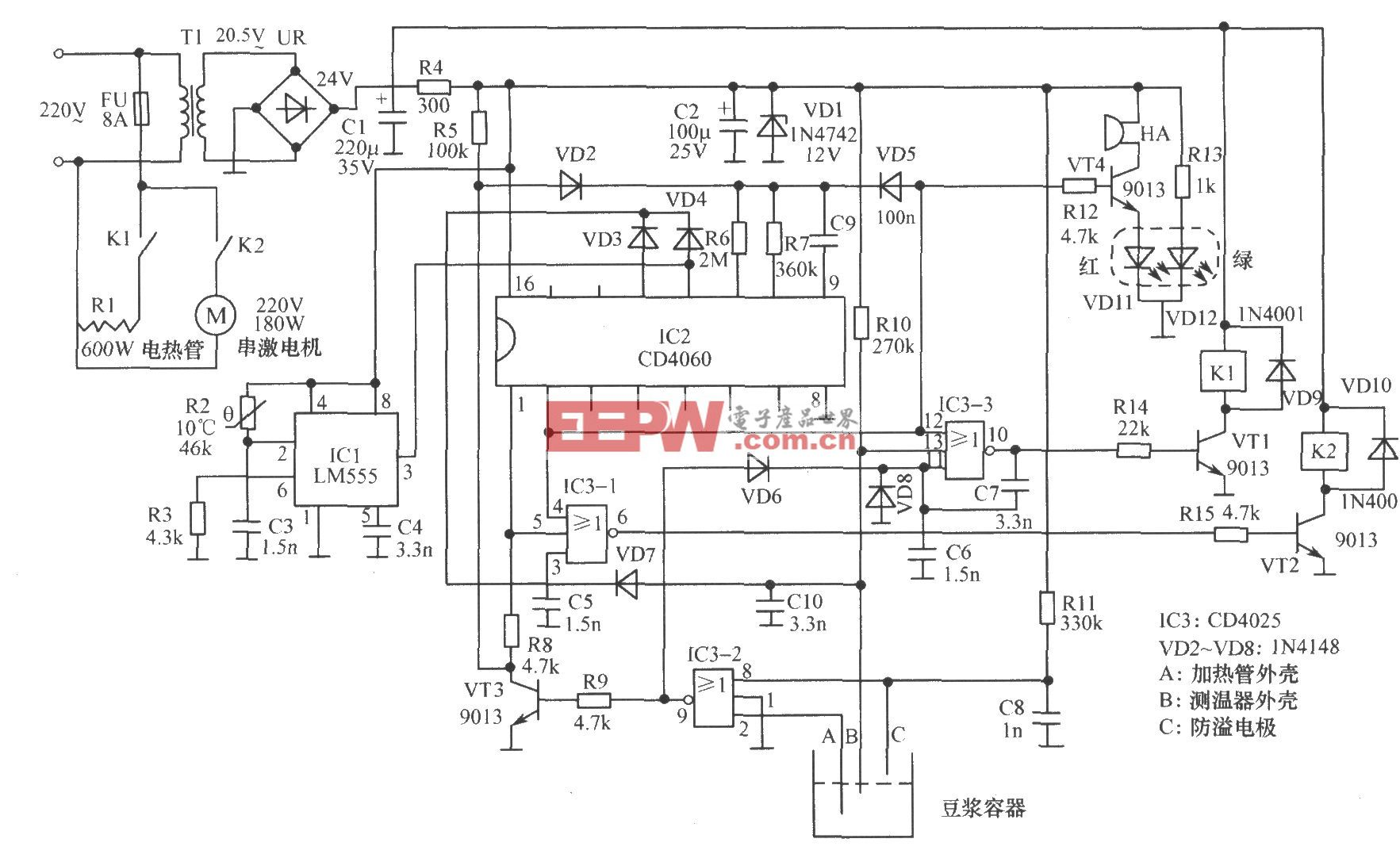 豆浆机的电原理图