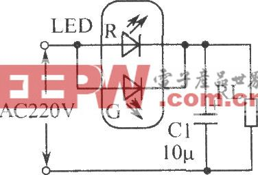 LED半波整流电路