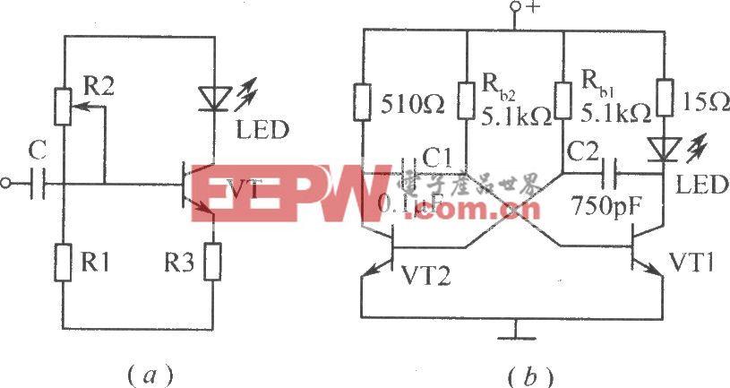 LED交流驱动电路的实例