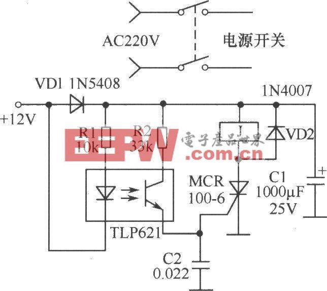 光电耦合式彩电遥控关机电路