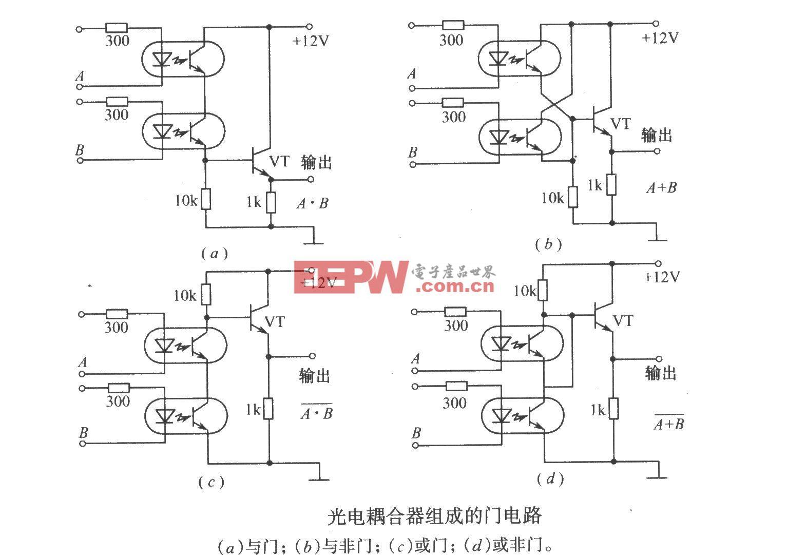 光电耦合器组成的门电路