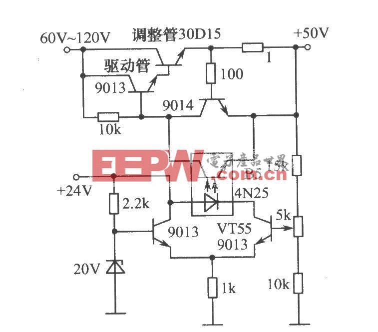 光电耦合器组成的高压稳压电路