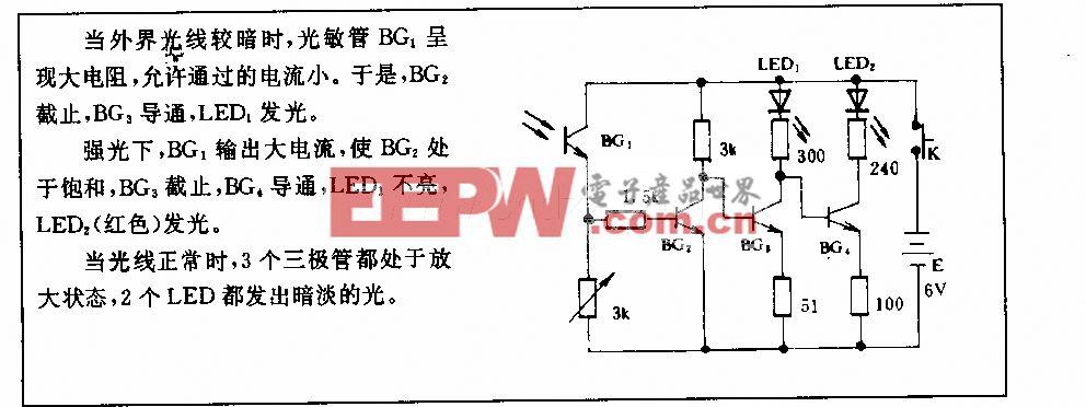 简易照度测量仪电路