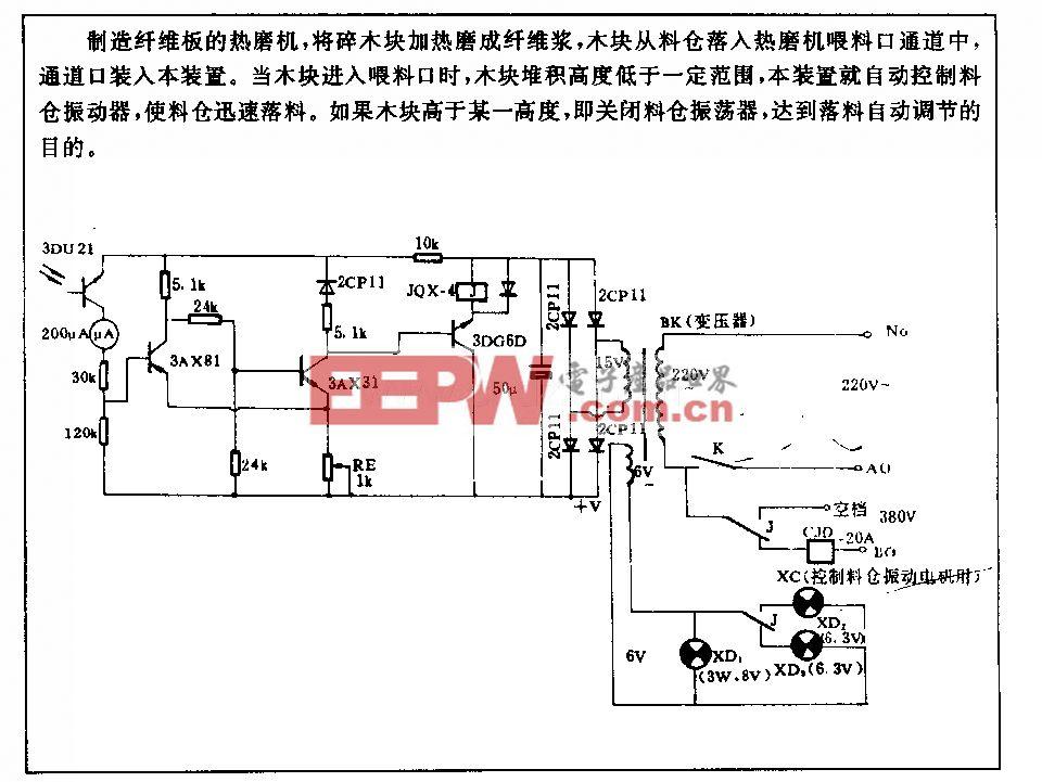 光电自动酸料调古装置电路