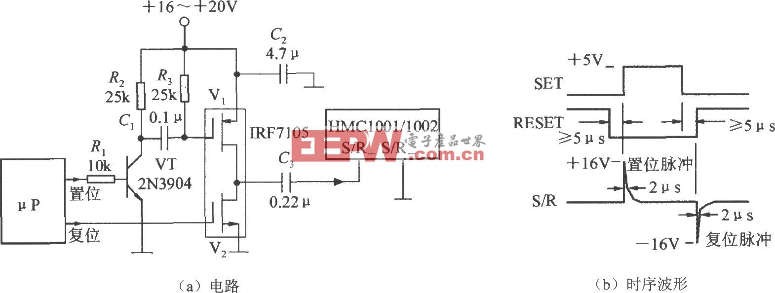 产生S/R(置位/复位)脉冲电路(集成磁场传感器HMC1001/1002)