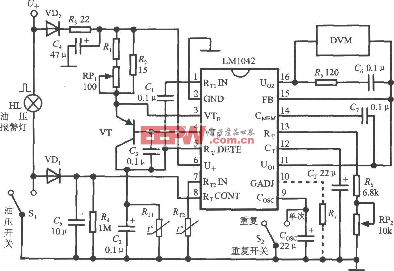 集成液位传感器LM1042在汽车中的应用电路