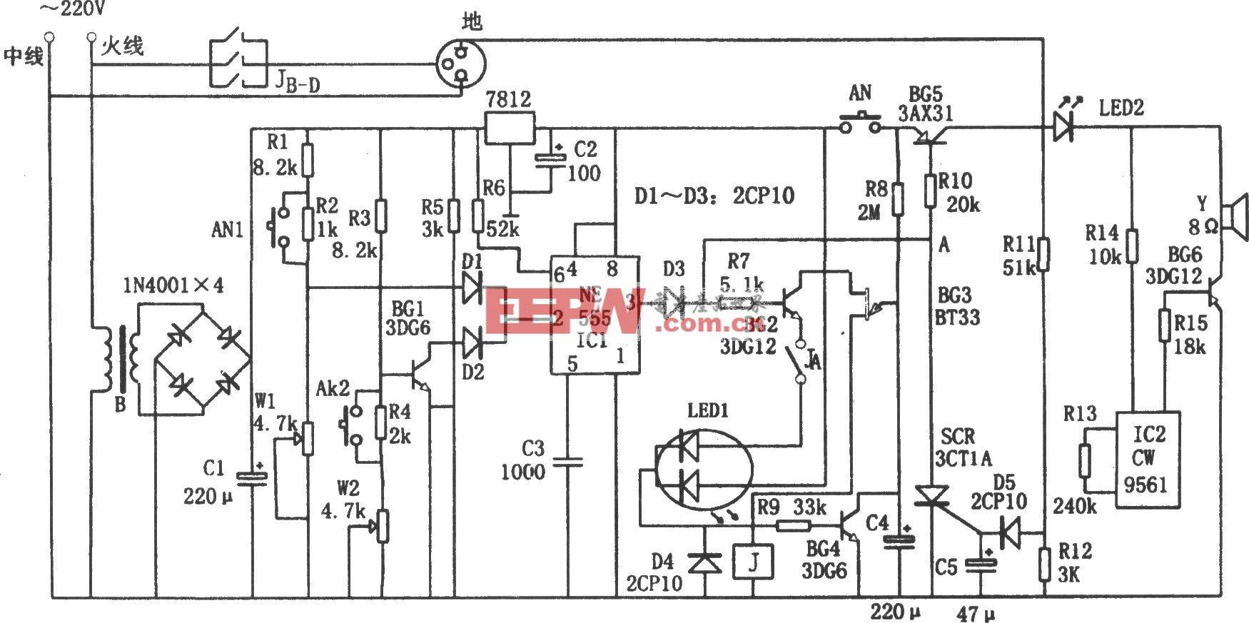 电冰箱外壳漏电报警器电路(NE555、CW9561)