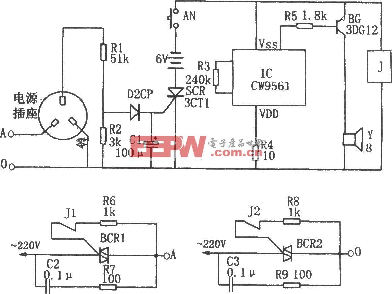 CW9561构成的家用电器漏电自动报警器