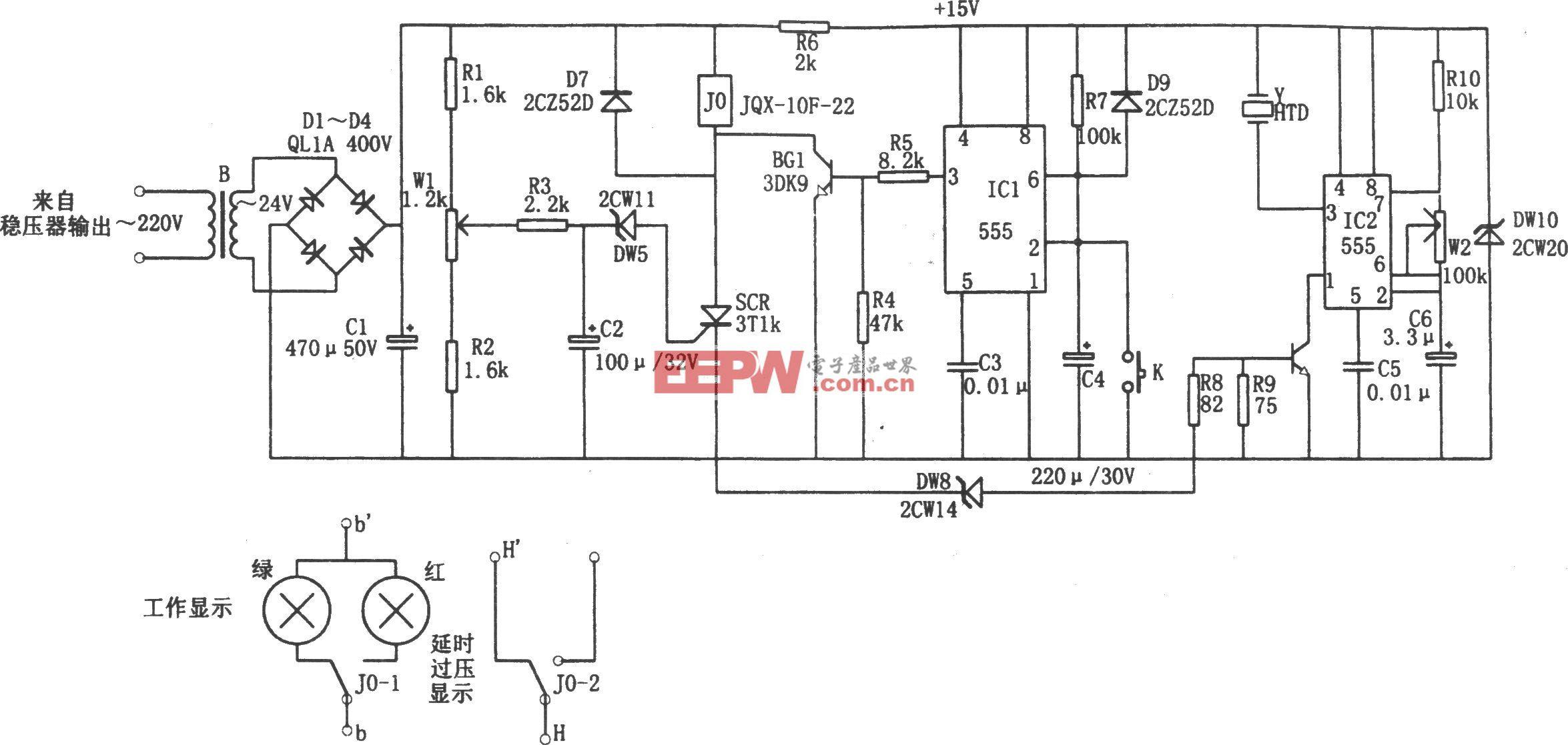 555构成的交流稳压器延时过压报警器