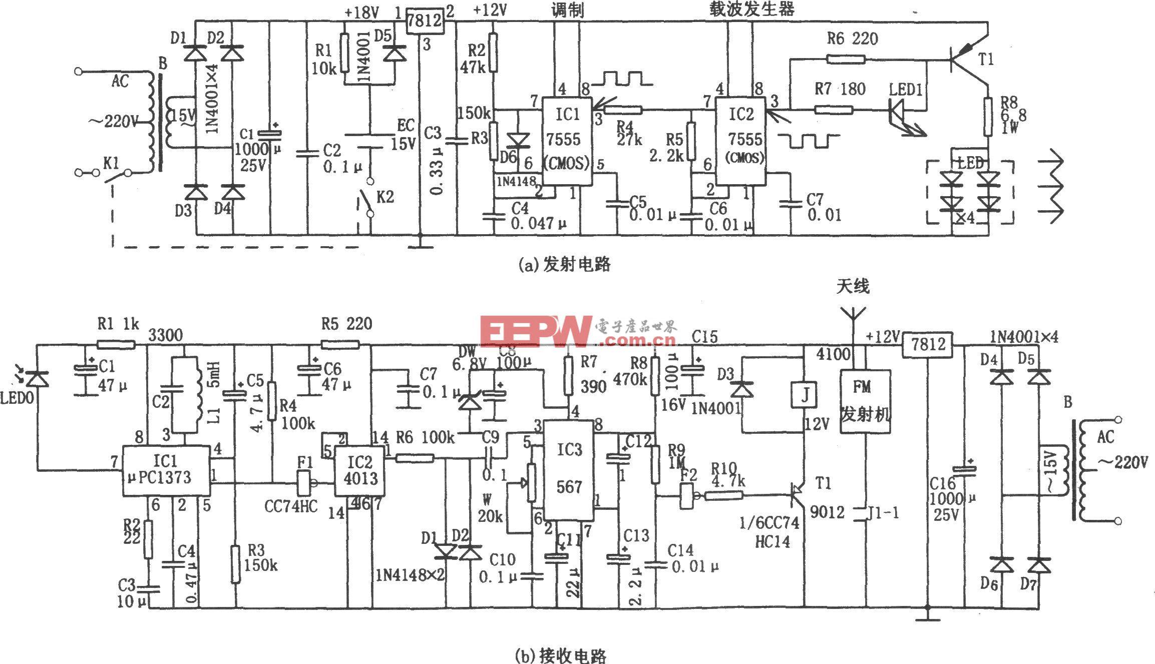 红外监控无线报警器(CD4013、μPC1373、555)