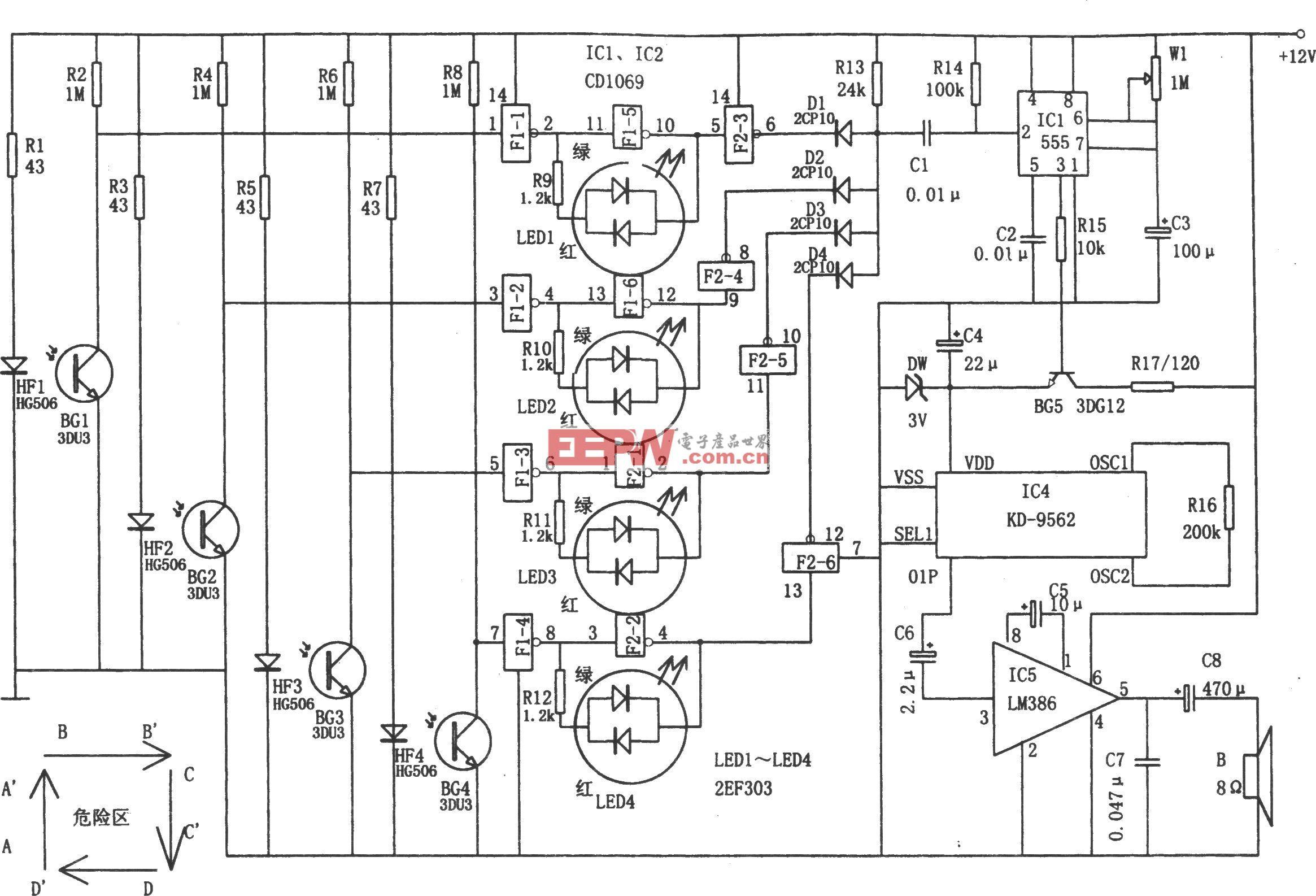 红外线声光报臀器(555、LM386、KD9562)