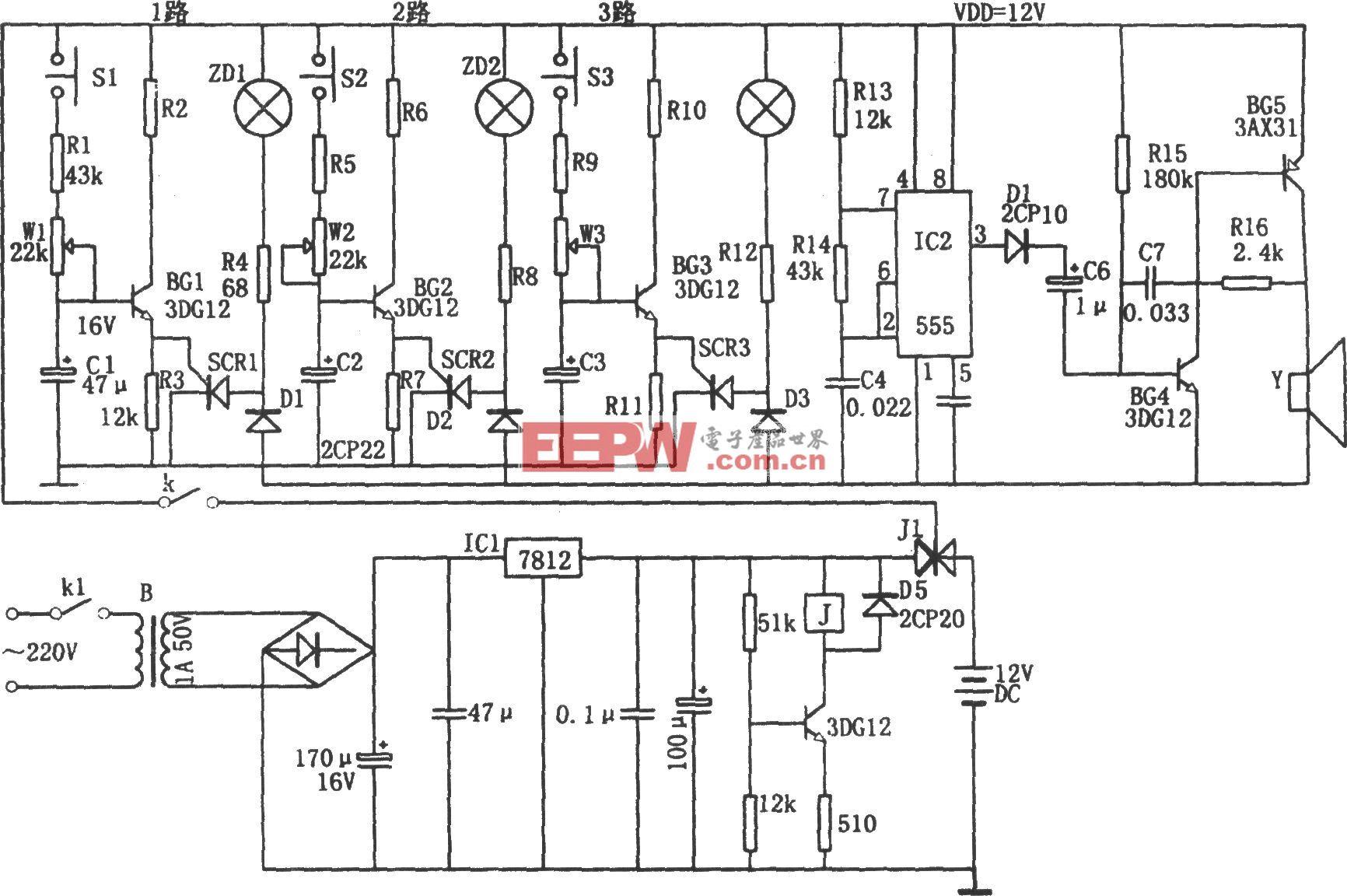 发电路和交流、直流电源电路等组成.以第l路为例进行说明.-多路防图片