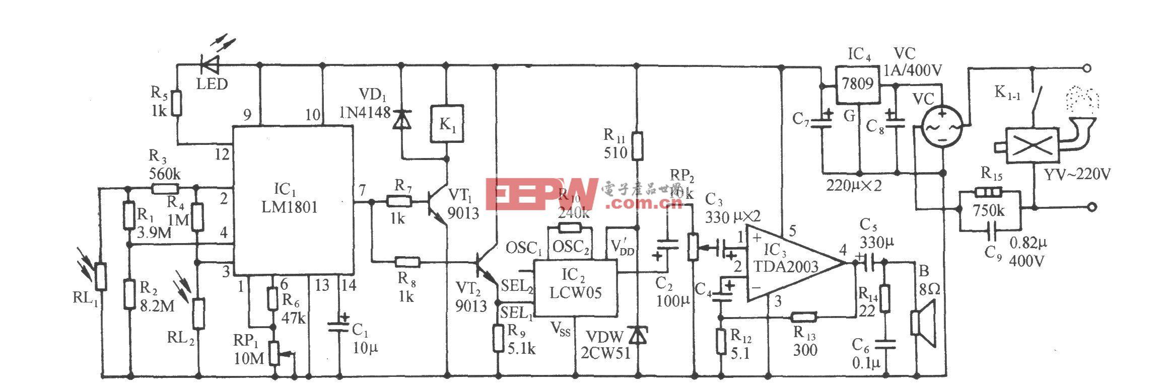光敏式火灾大功率报警电路(LM1801)