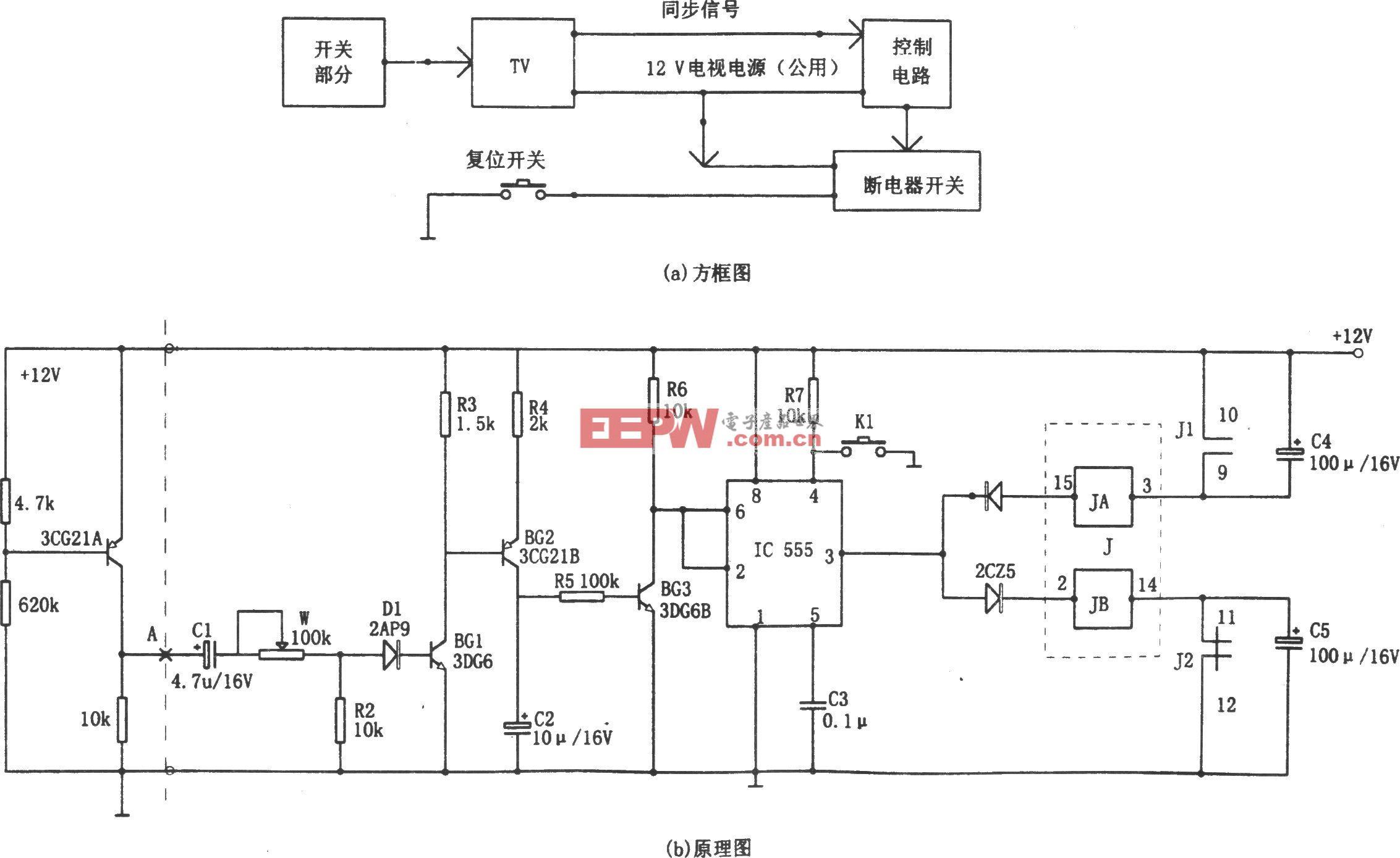 555构成的电视机自动关机控制器