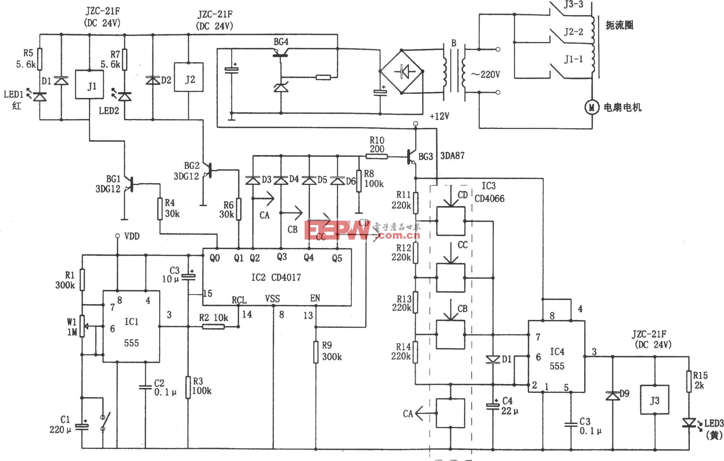 电扇自动程序控制器(CD4017、555)