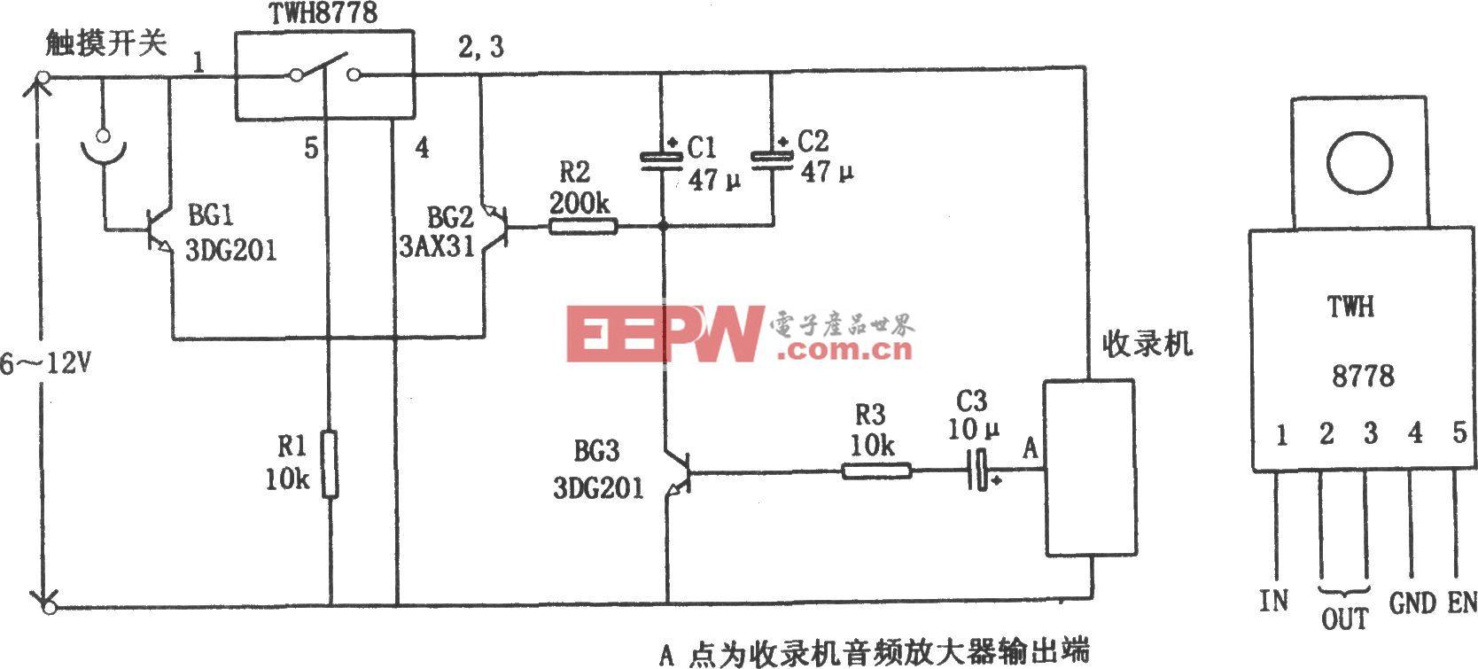 收录机自动关机电路(TWH8778)