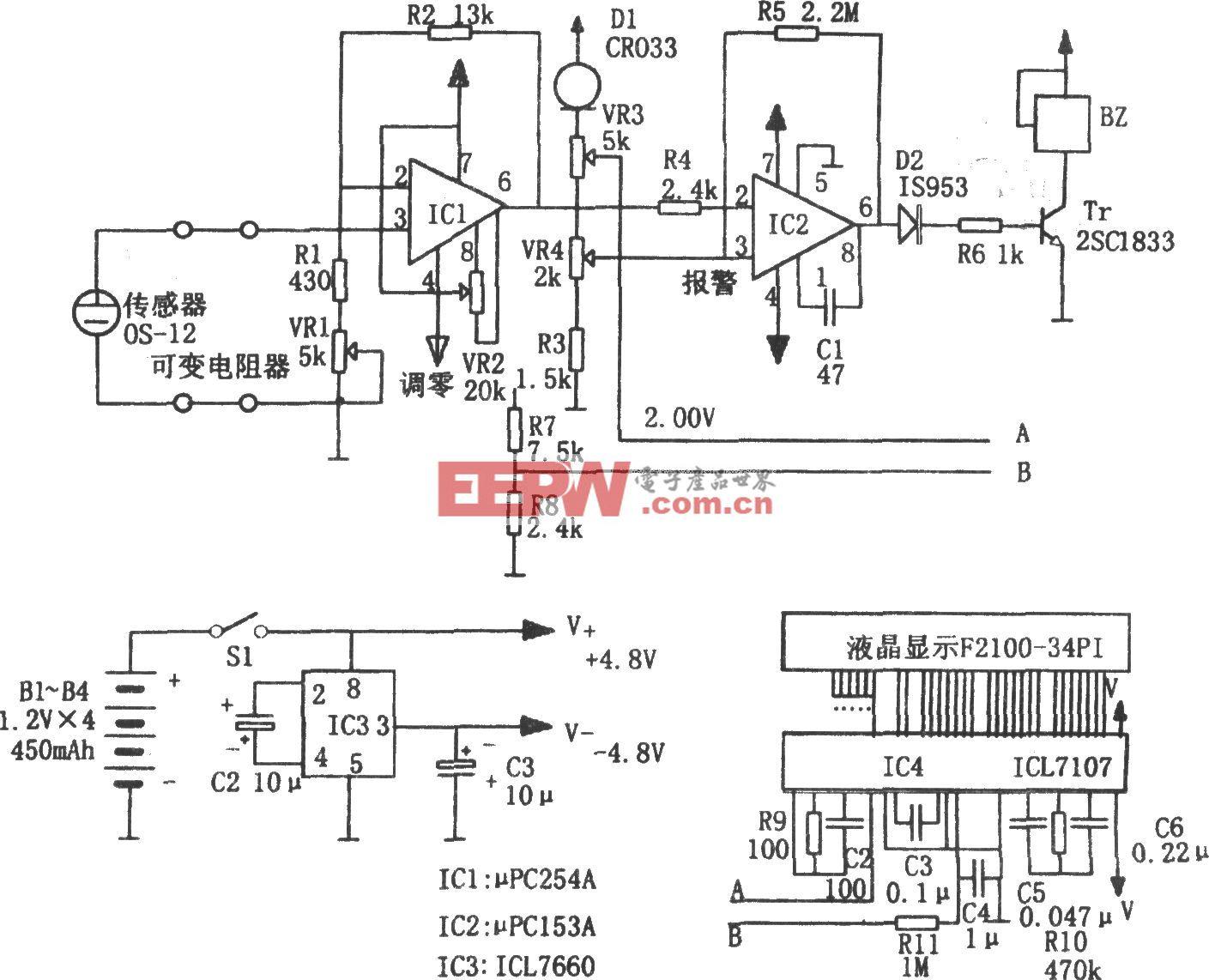 便携式缺氧监控电路(ICL7660、μPC254A、μPC153A)