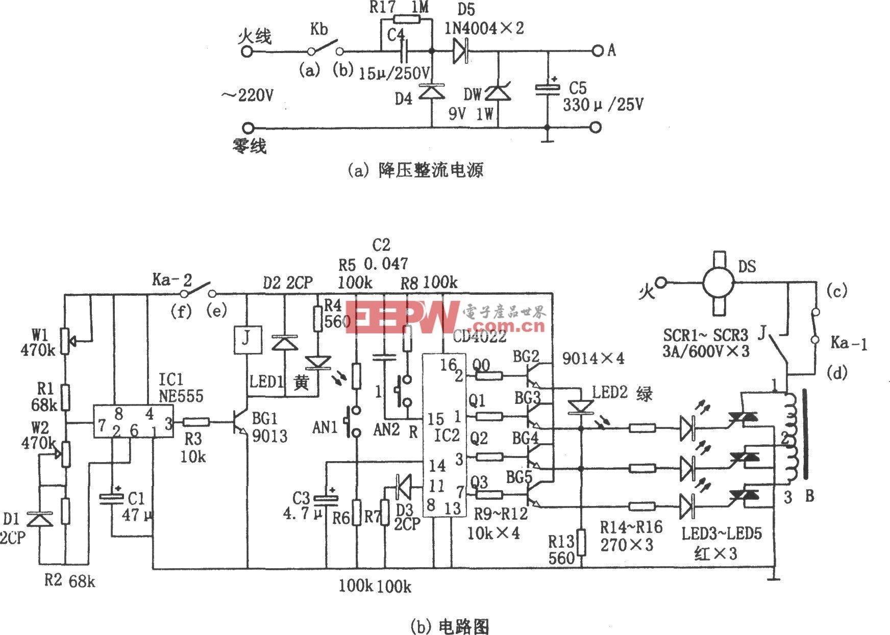 多功能电子控制器(NE555、CD4022)