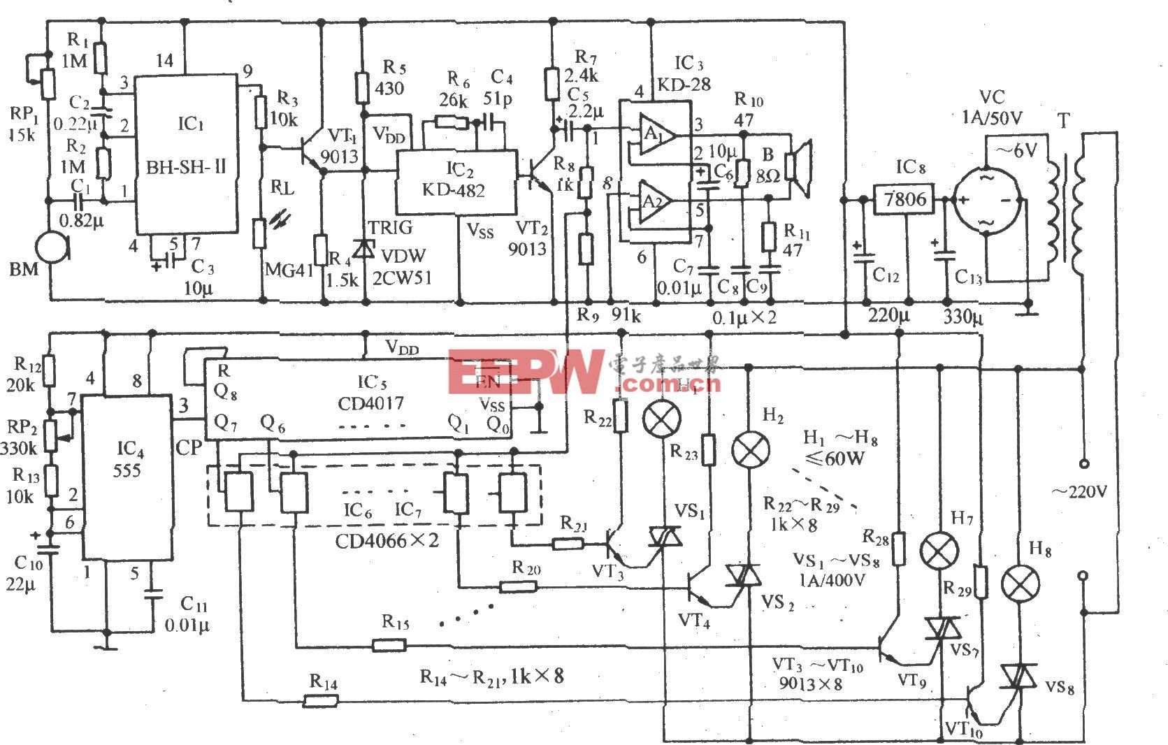 声光双控八路彩灯伴12首乐曲发声电路(BH-SH-II)