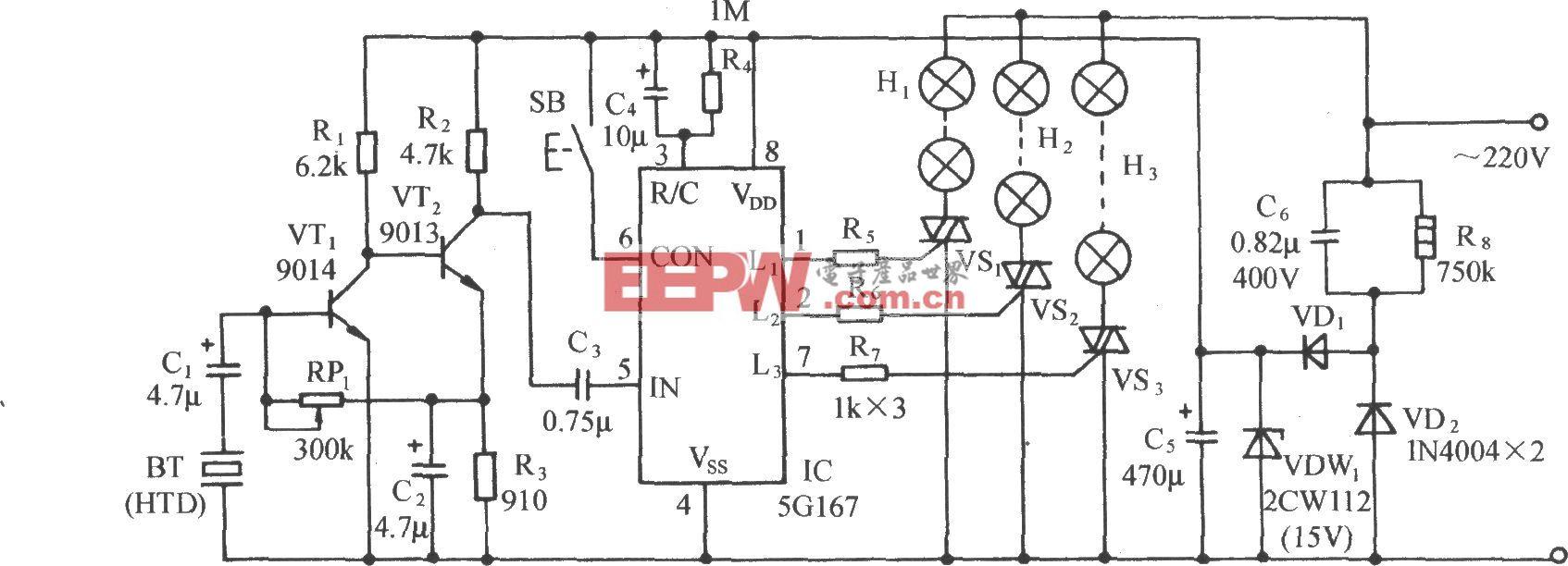 5G167音频压控双向流水彩灯控制电路