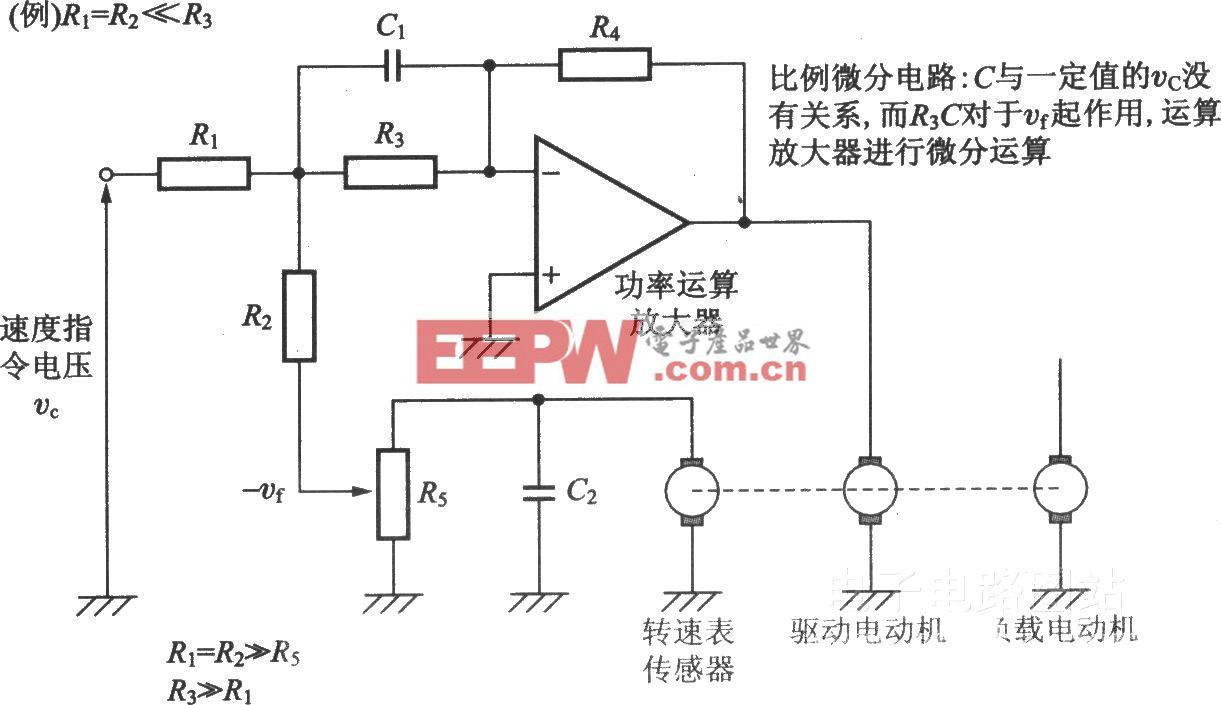 速度控制电路例