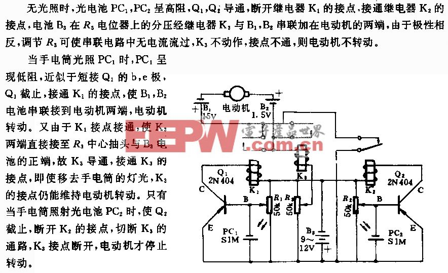 手电筒控制模型电动机电路