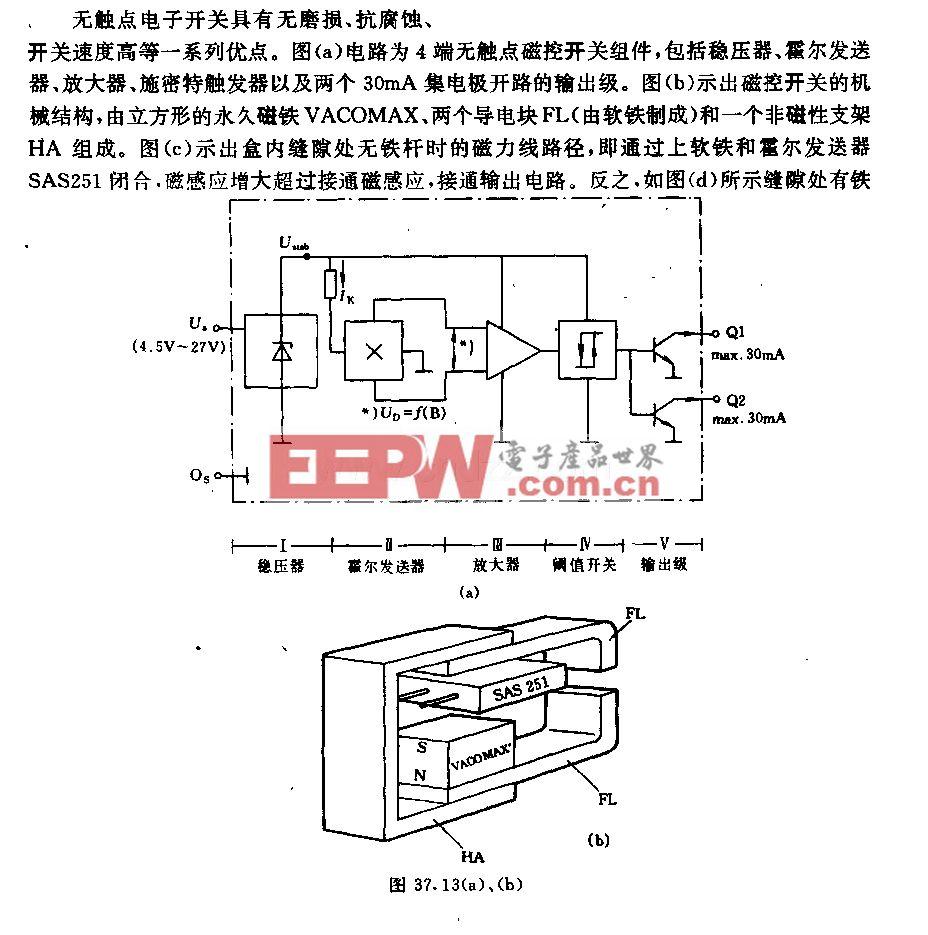 采用霍尔集成电路SAS251的磁控开关电路