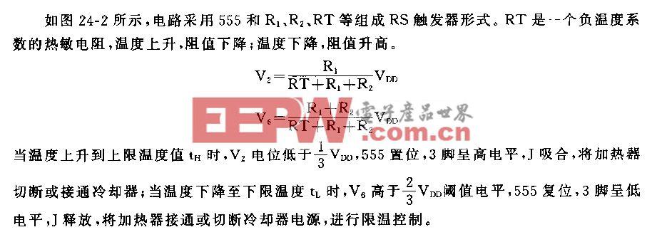 555简易温度控制器(二)