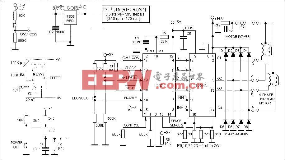 两相/四相(L297 L298)步进电机驱动电路