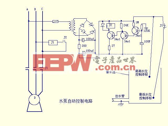 水泵自动控制电路