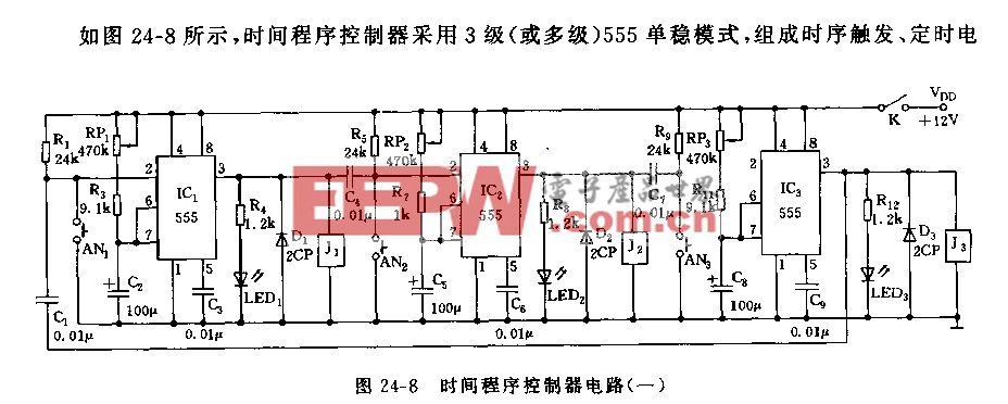 555时间程序控制器电路(一)