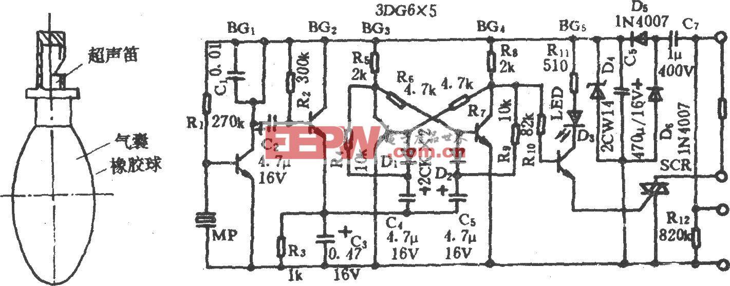 电风扇亚超声波遥控开关(二)