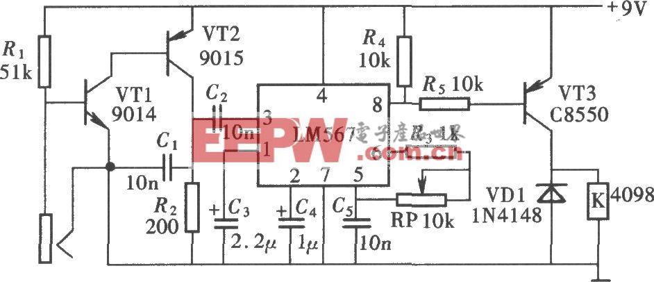 頻率式電子密碼鎖(LM567)