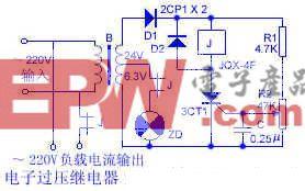 电子过压继电器电路