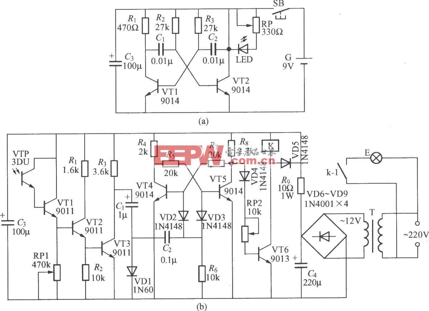 红外遥控灯开关电路(1)