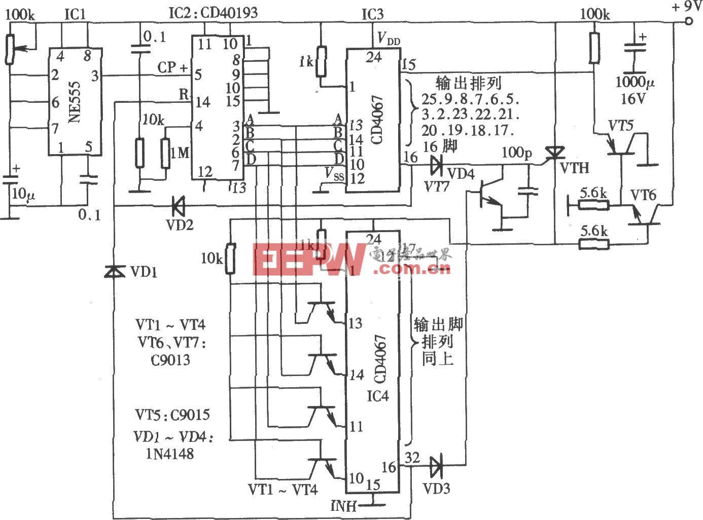 三十位流水灯数控电路(CD4067、CD40193、NE555)