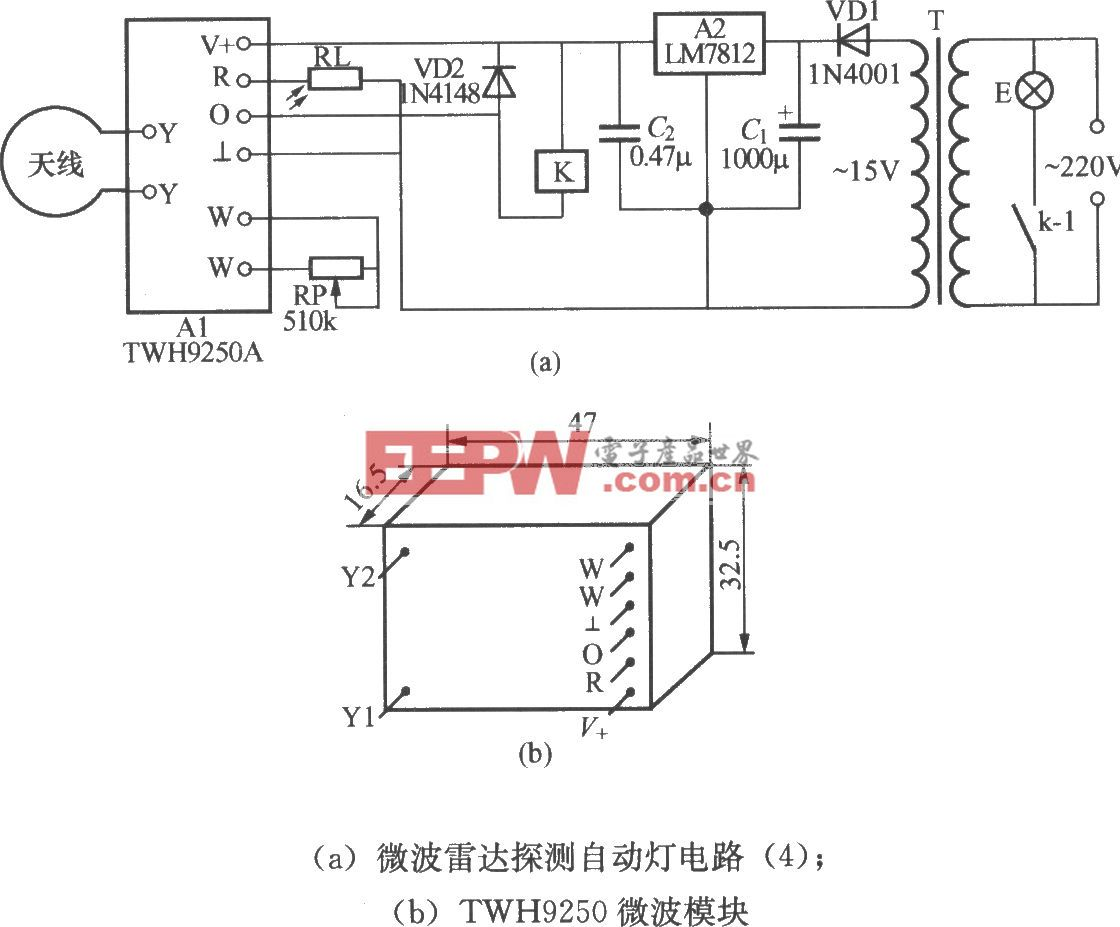 微波雷达探测自动灯电路(4)(TWH9250)