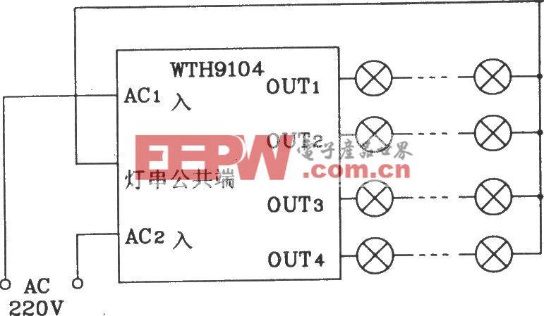 TWH9104新型彩灯控制集成电路的应用电路