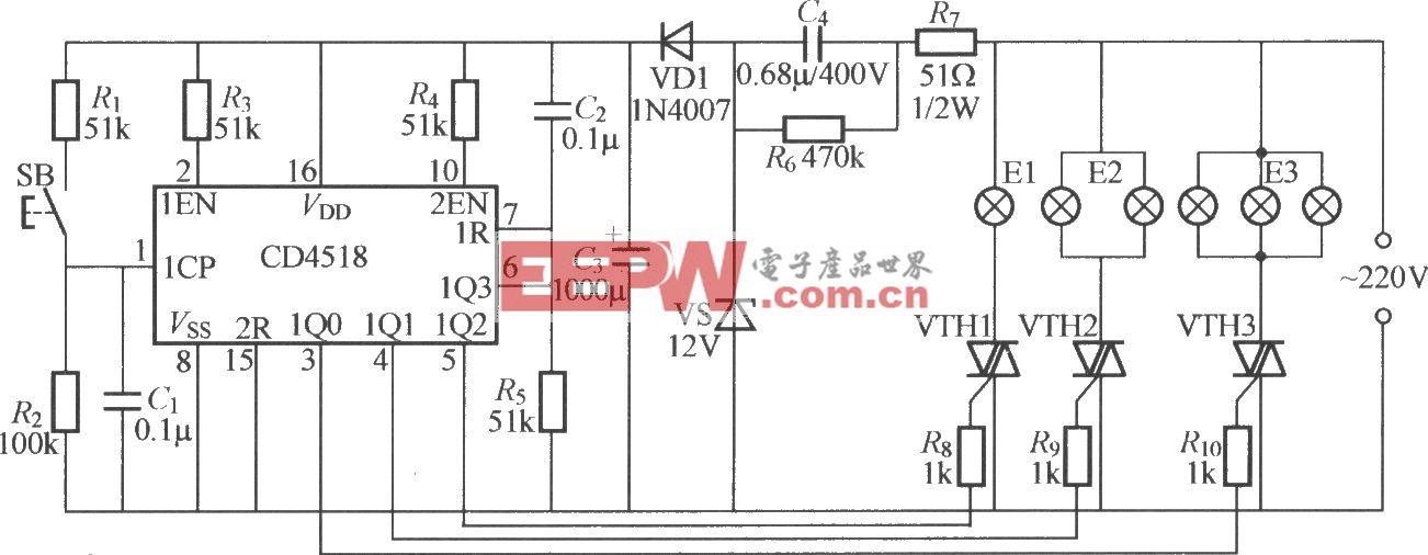 单开关多灯控制电路(3)