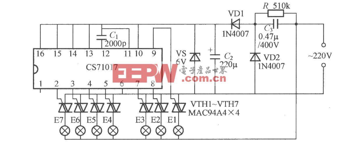 七路闪烁灯串电路(CS71017)