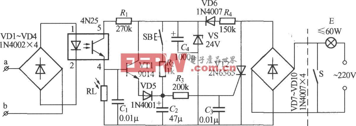 電話控制自動燈電路(1)