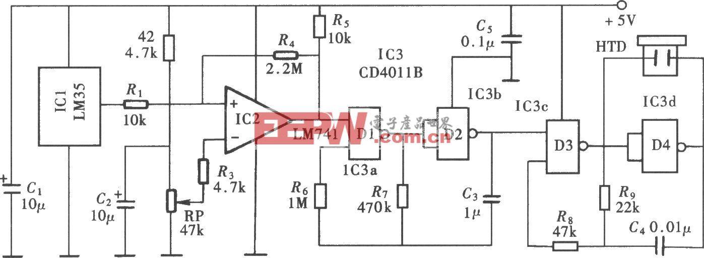 高低温双限控制器(CD4013)