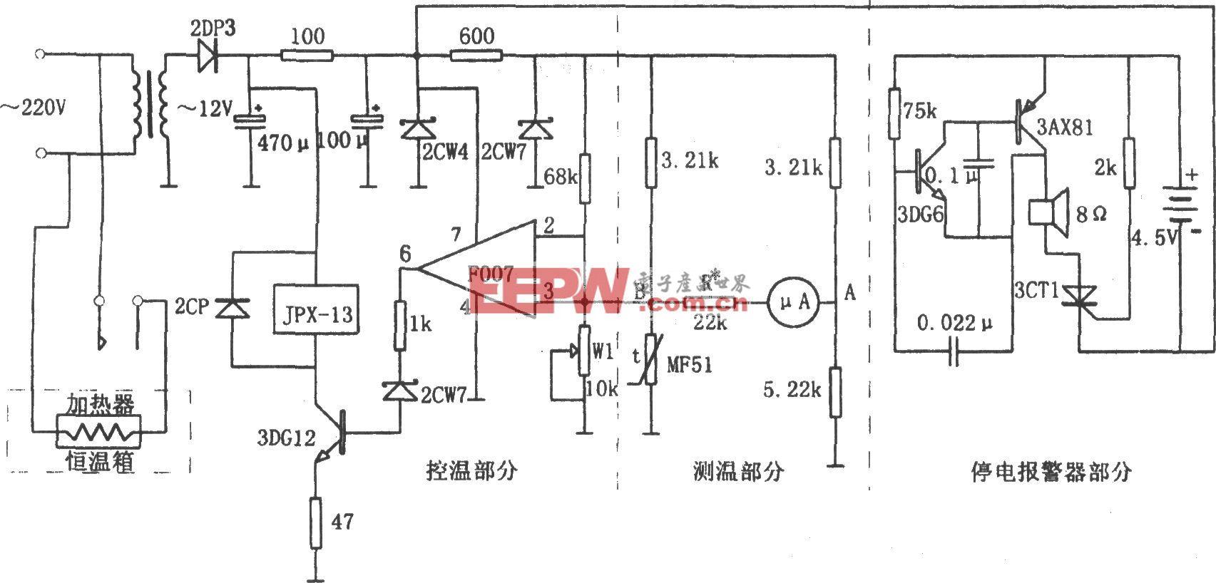 孵蛋温度控制器(F007)