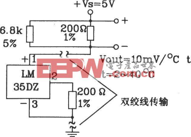 由LM35DZ摄氏温度传感器构成共地远距离传输电路