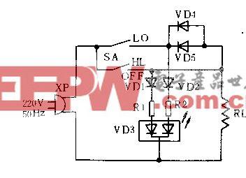 电子调温器