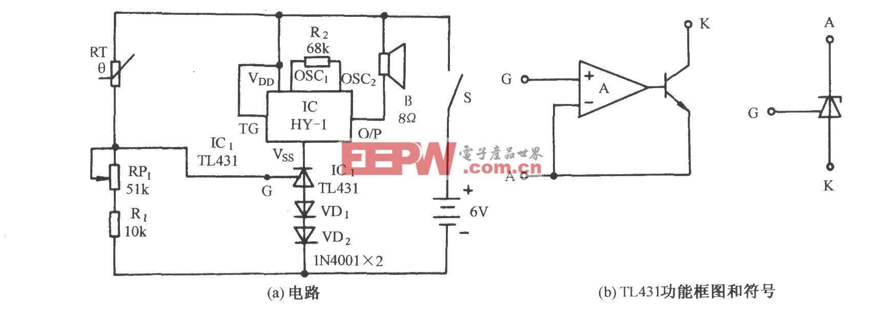 用TL431的上限温度乐曲告知电路