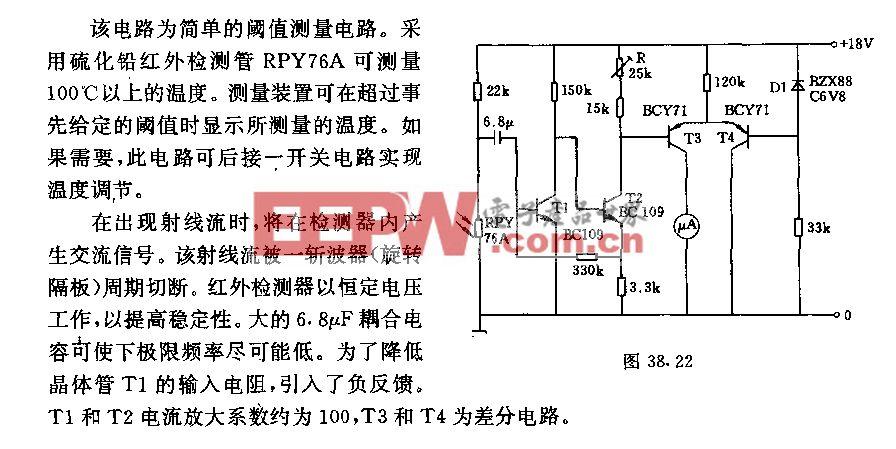 利用红外检团器测量和控制温度电路