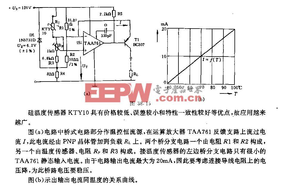 采用硅温度传感器KTYlo的温度调节接口电路